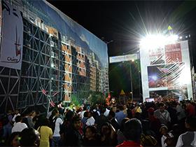 Evento que se realiza con el objetivo de mostrar los logros en materia de viviendas, salud,  educación, cultura, deportiva y otros