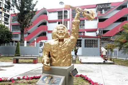 Plaza Alí Primera