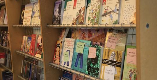 Precios Feria del Libro (5)