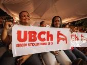 Jorge Rodríguez se reunió con 16 UBCH de San Agustín. 21 de noviembre de 2013