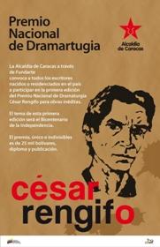 Concurso César Rengifo