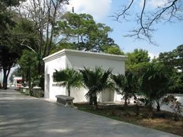 Merendero del Parque Ezequiel Zamora