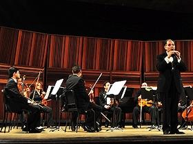 Este concierto, contará con entrada gratuita para todos nuestros seguidores, será propicio para hacer un merecido reconocimiento a quienes enaltecen y dan muestra del gran talento musical existente en el ámbito orquestal.